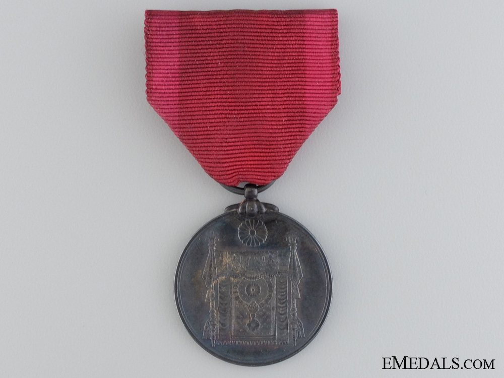 A 1889 Japanese Constitution Promulgation Medal