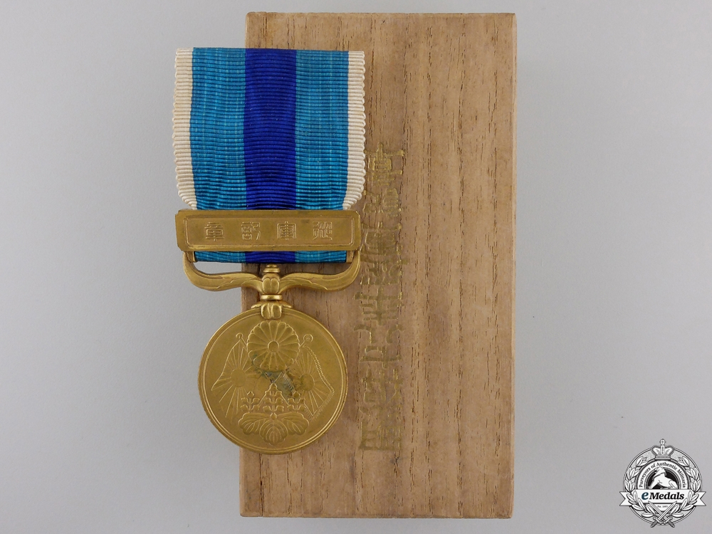 A 1904-1905 Russo-Japanese War Medal with Case