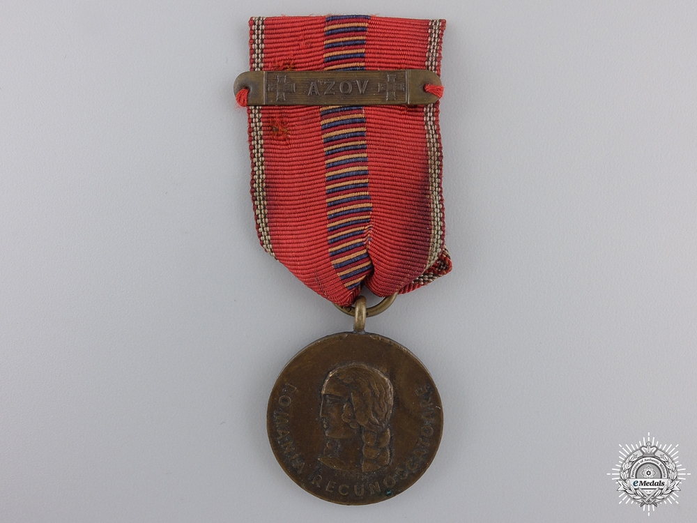 A 1941 Romanian Crusade Against Communism Medal