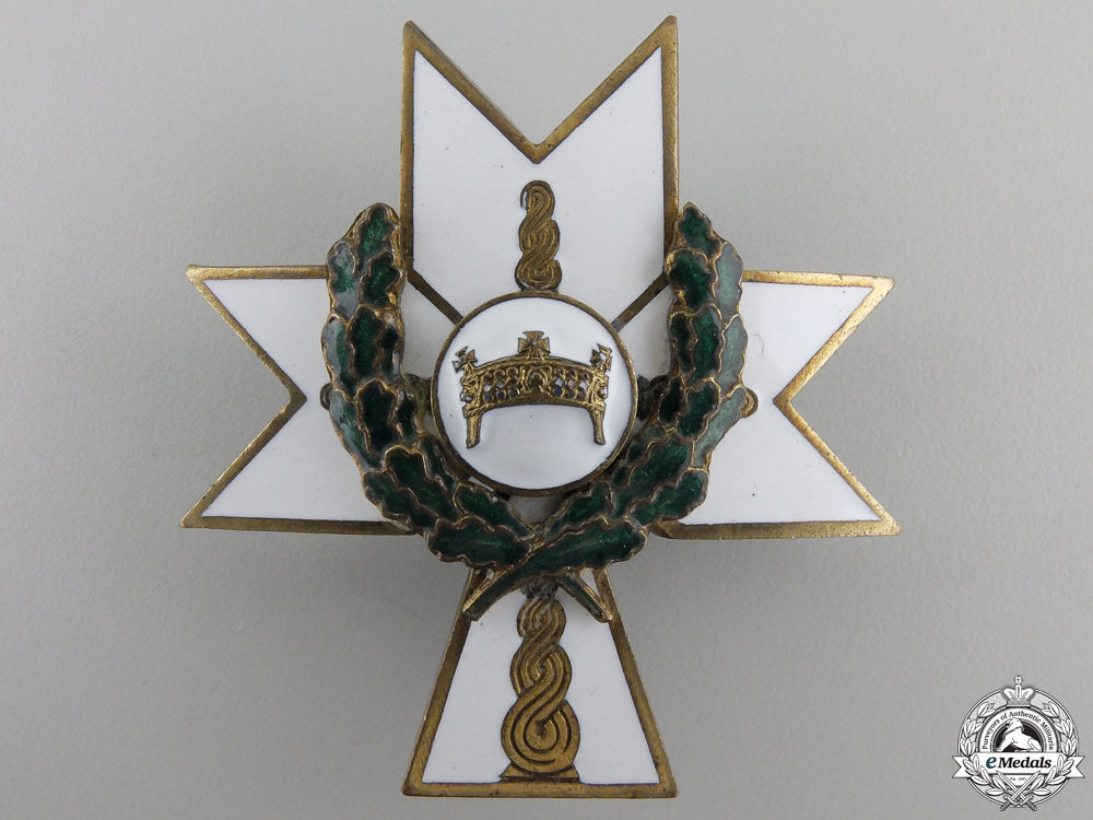 A Croatian Order of King Zvonimir with Oakleaves; Second Class Cross