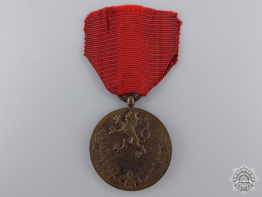 A Czechoslovakian Medal for Service to the Homeland