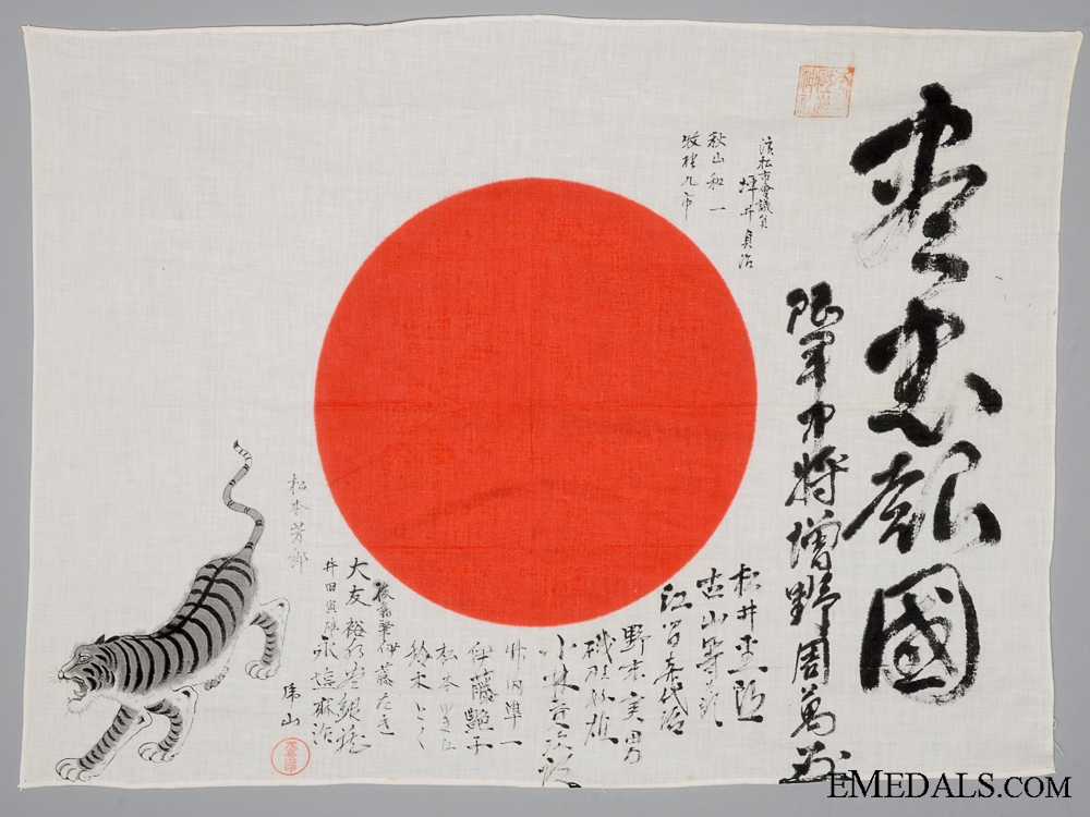 A Fine Second War Japanese Signed and Detailed Battle Flag