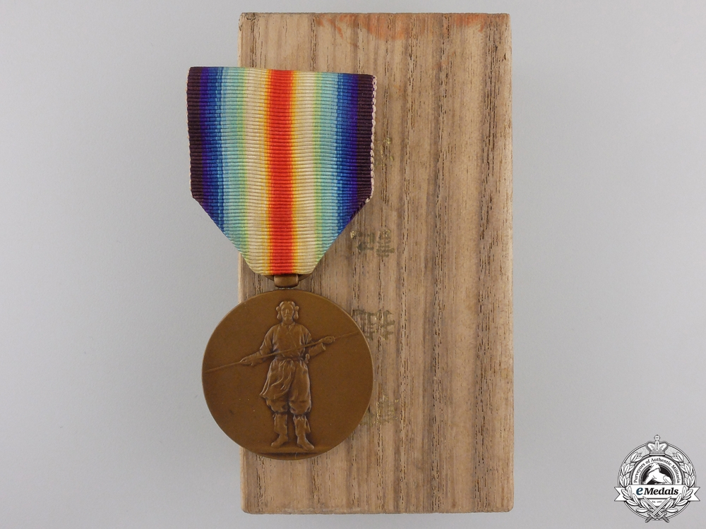 A First War Japanese Victory Medal with Case
