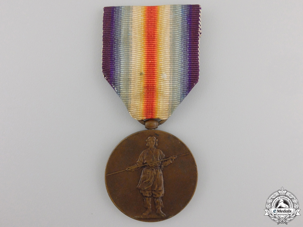 A First War Japanese Victory Medal