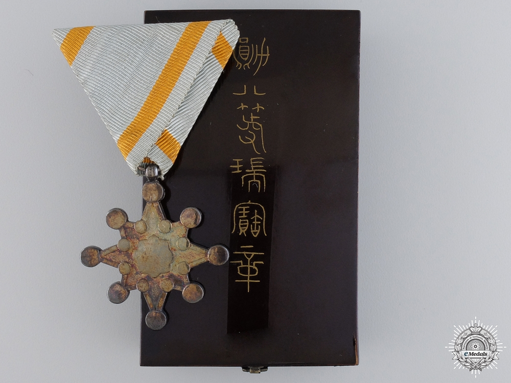 A Japanese Order of the Sacred Treasure; 7th Class