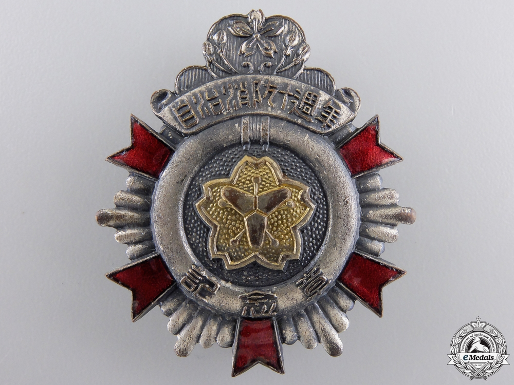 A Japanese Shimane Badge