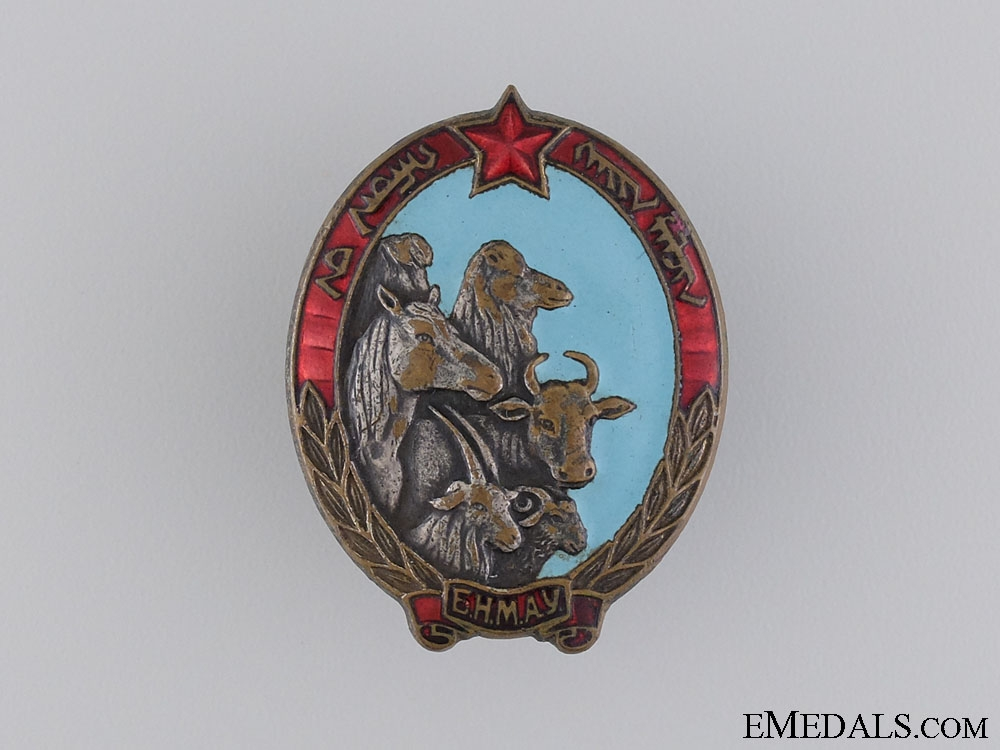 A Mongolian Best Herder Badge; Numbered