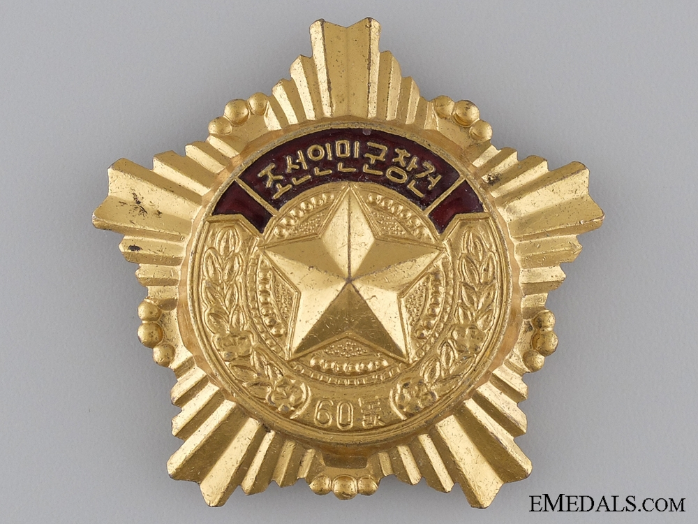 A North Korea Order of the 60th Anniversary of the Korean People's Army