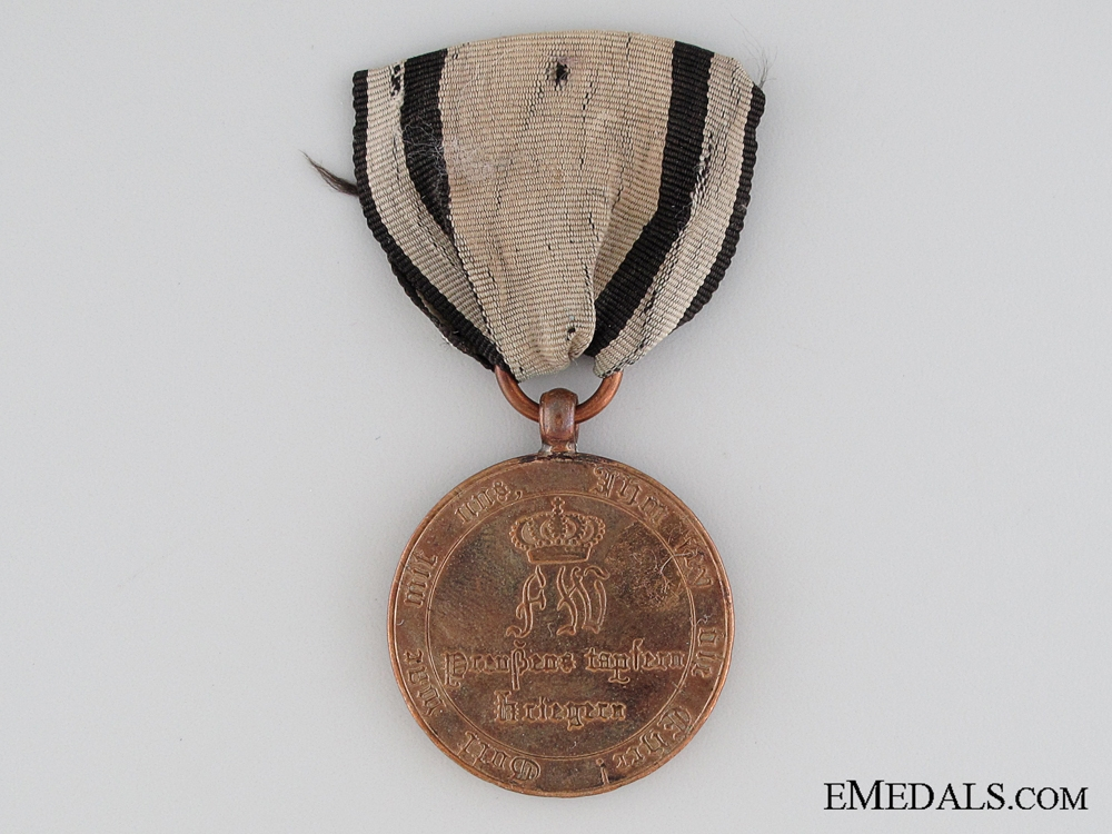 A Prussian 1813-14 Campaign Medal
