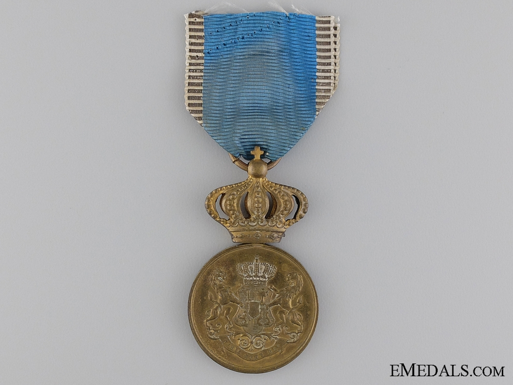 A Romanian Loyal Service Medal, 1st Class, Type I (1880-1932)