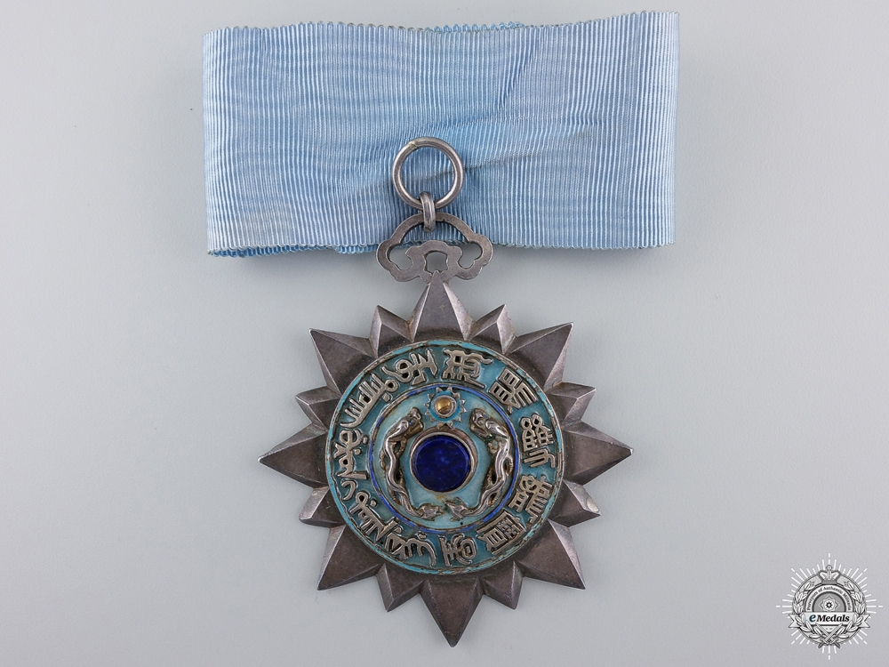 A Scarce Chinese Order of the Double Dragon; 4th Class Badge