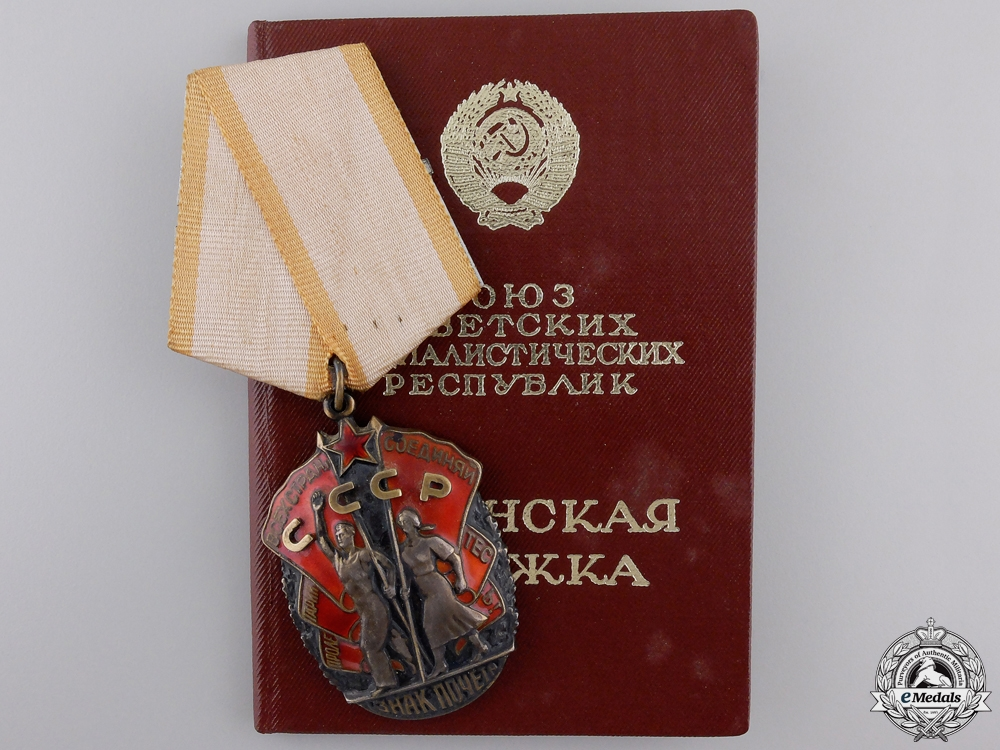 A Soviet  Order of the Badge of Honour, Type IV with Award Booklet
