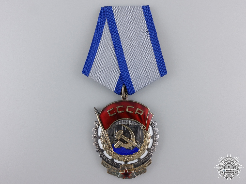 A Soviet Order of the Red Banner of Labour; Type 5
