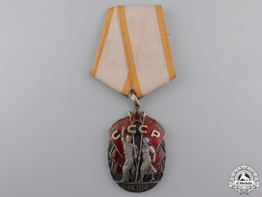 A Soviet Russian Order of the Badge of Honour; Type IV