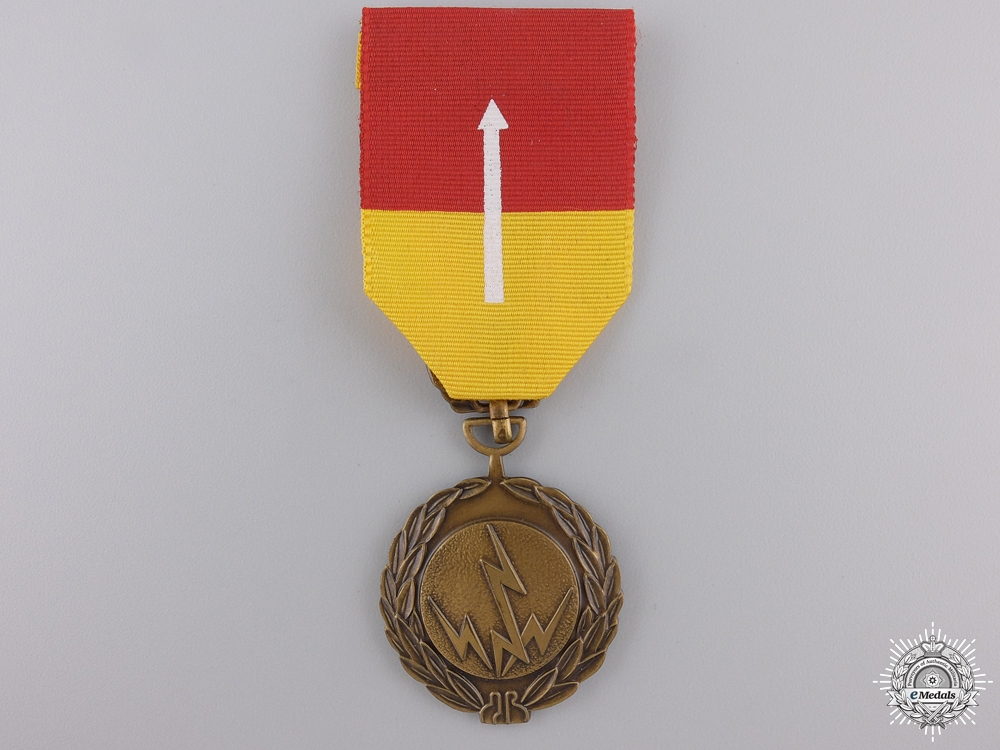 A Vietnamese Air Force Northern Expeditionary Medal