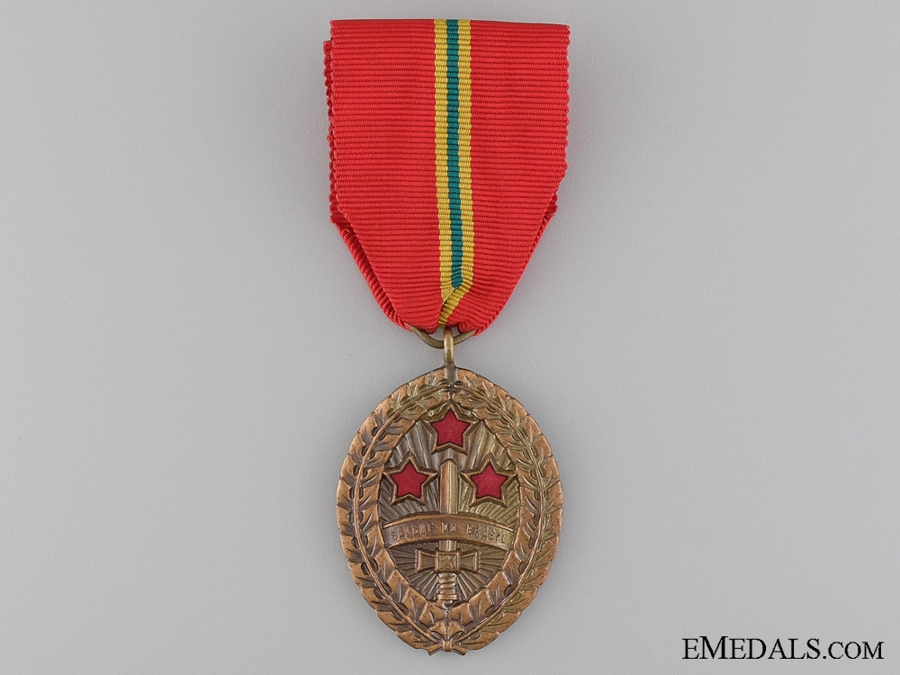 A WWII Army Blood of Brazil Medal