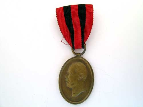 ACCESSION MEDAL PRINCE WILLIAM 1914