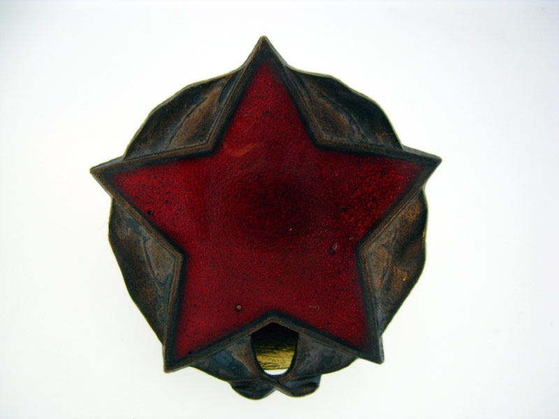 Republic, Order of the Partisan Star
