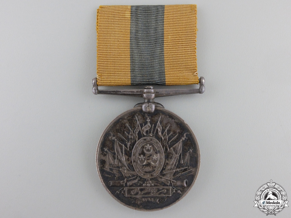An 1896-1908 Khedive's Sudan Medal to the Madras Sappers  & Miners