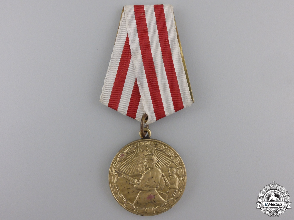 An Albania  Medal for Bravery by IKOM of Zagreb
