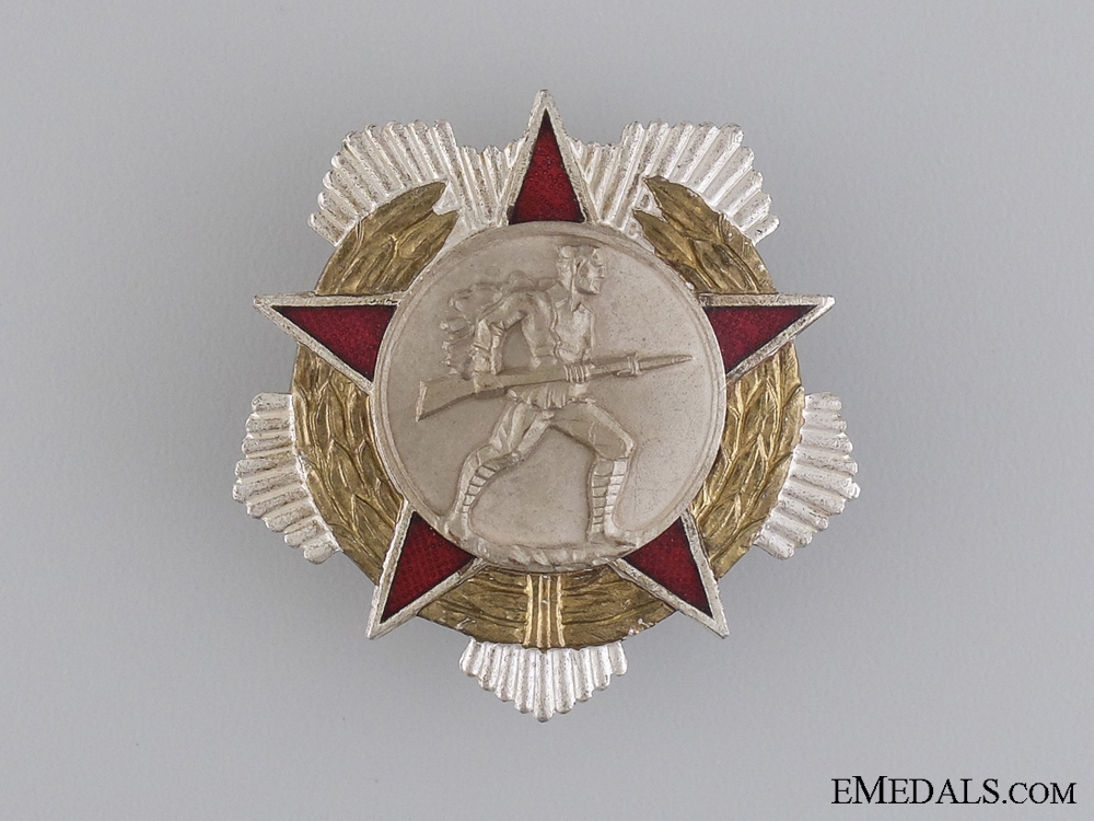 An Albanian Order of Bravery