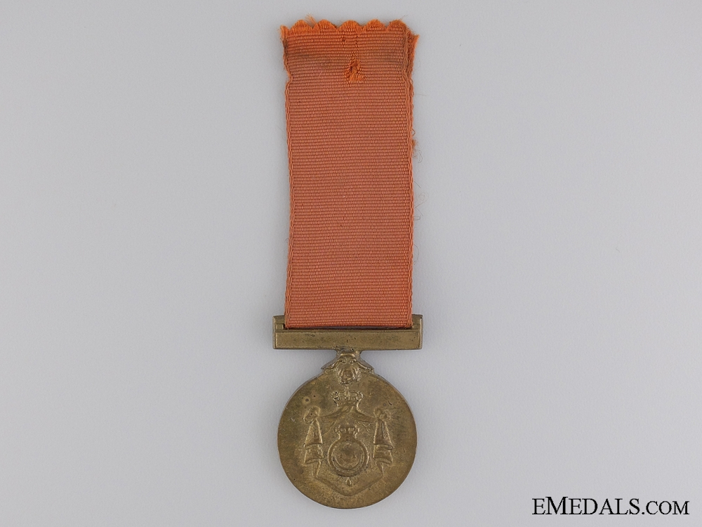 An Egyptian Distinguished Service Medal