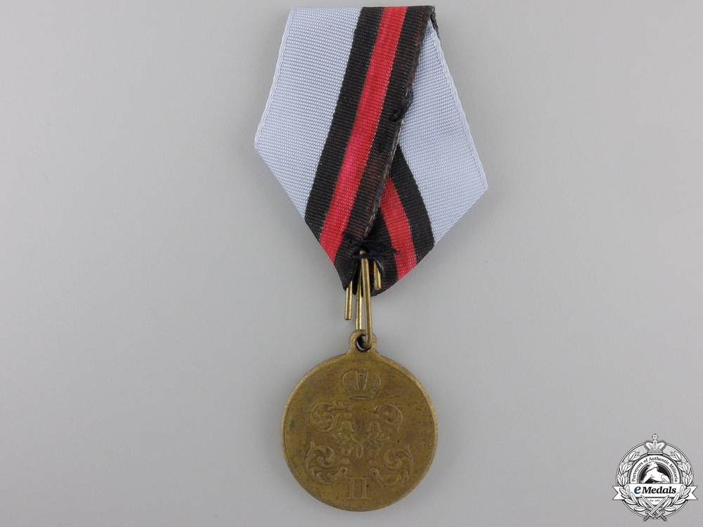 An Imperial Russian China Campaign Medal; Bronze Grade