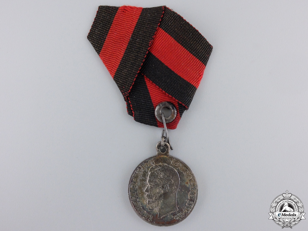 An Imperial Russian Royal Life Saving Medal