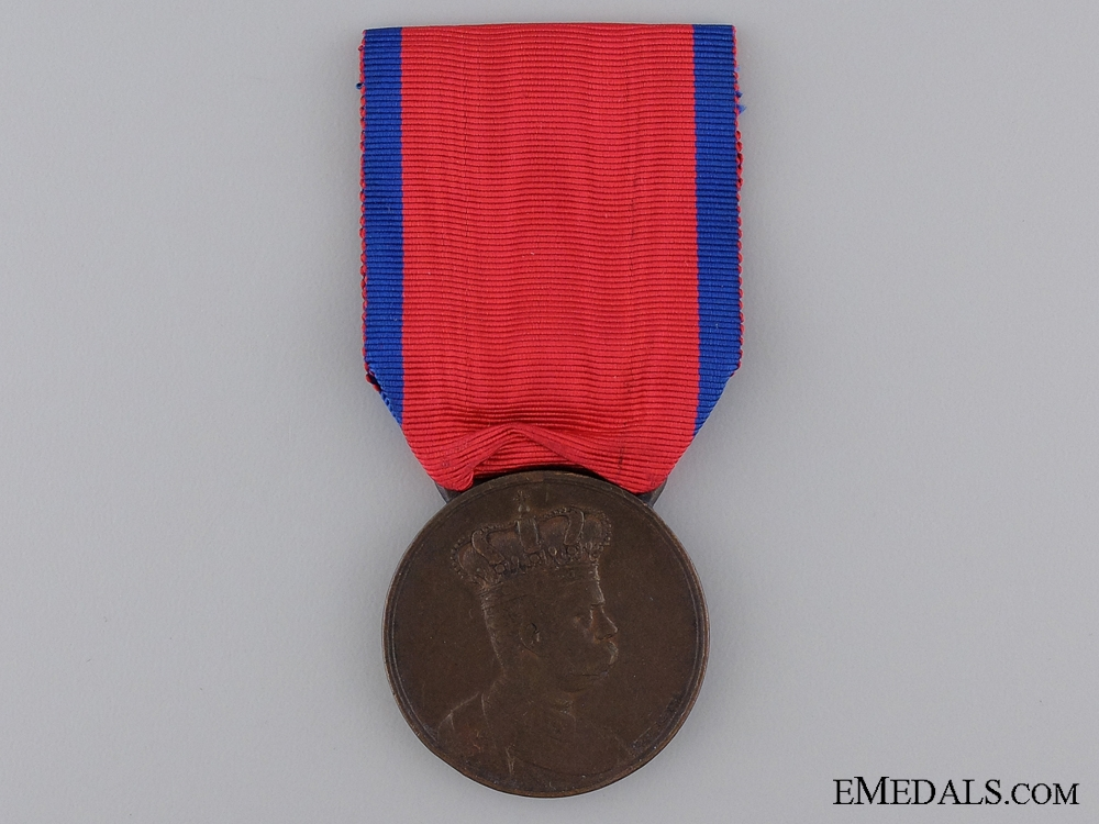 An Italian Africa Campaign Medal
