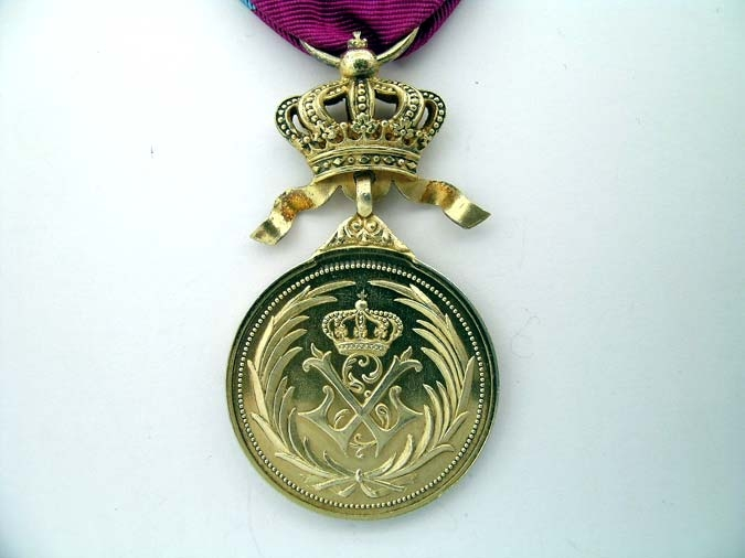 ROYAL ORDER OF THE LION