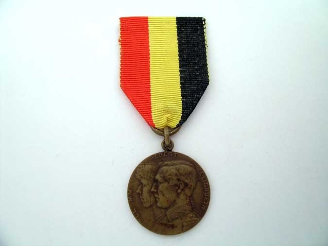 MEDAL FOR CHILDRED OF THE SOLDIERS 1914
