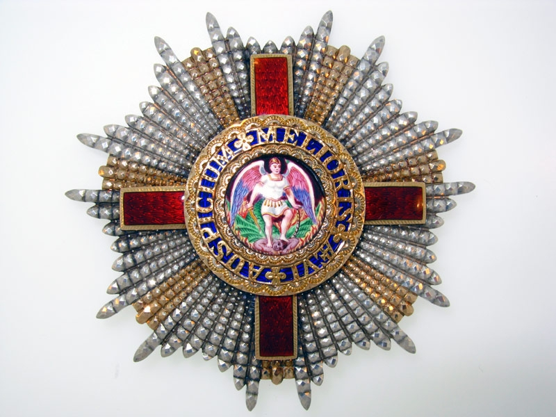 The Most Distinguished Order of St. Michael and