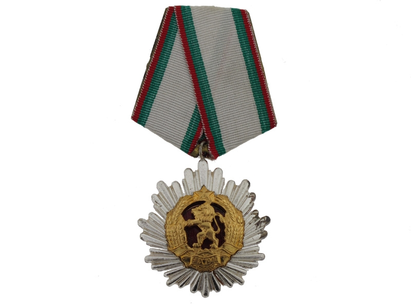 Order of People's Republic 2nd. Class