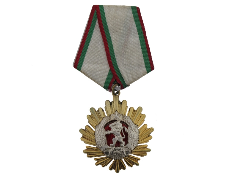 Order of People's Republic 1st. Class