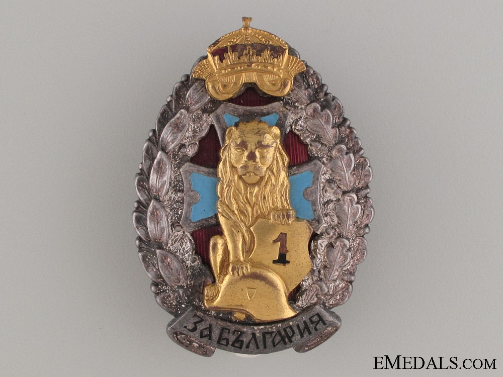 Bulgarian Wound Badge for Single Wound