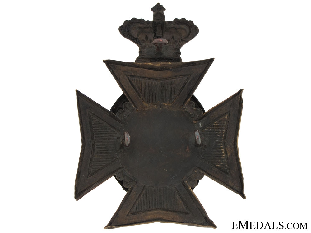 41st Brockville Battalion of Rifles Helmet Plate