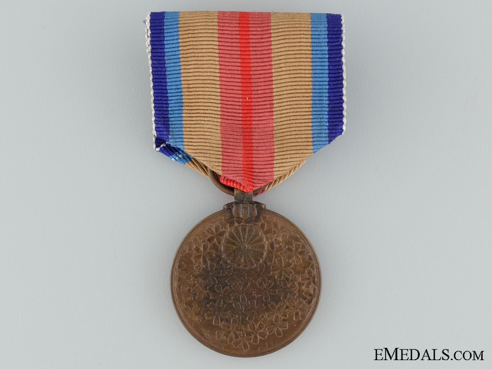 China Incident Commemorative Medal