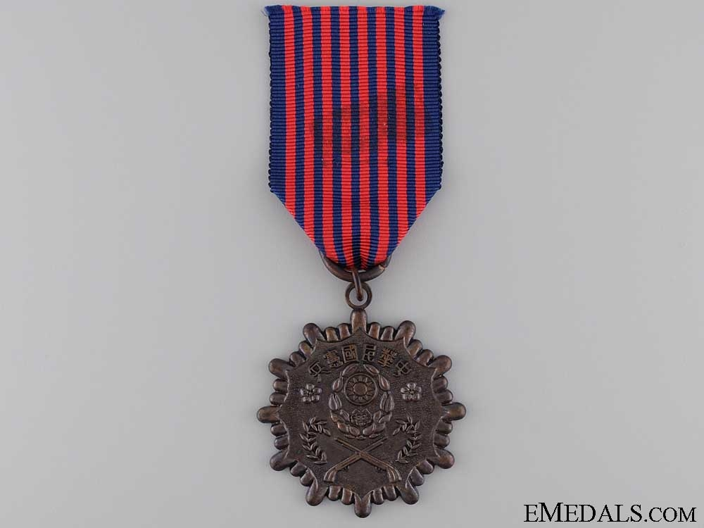 Chinese Military Police Medal; Taiwan Republic