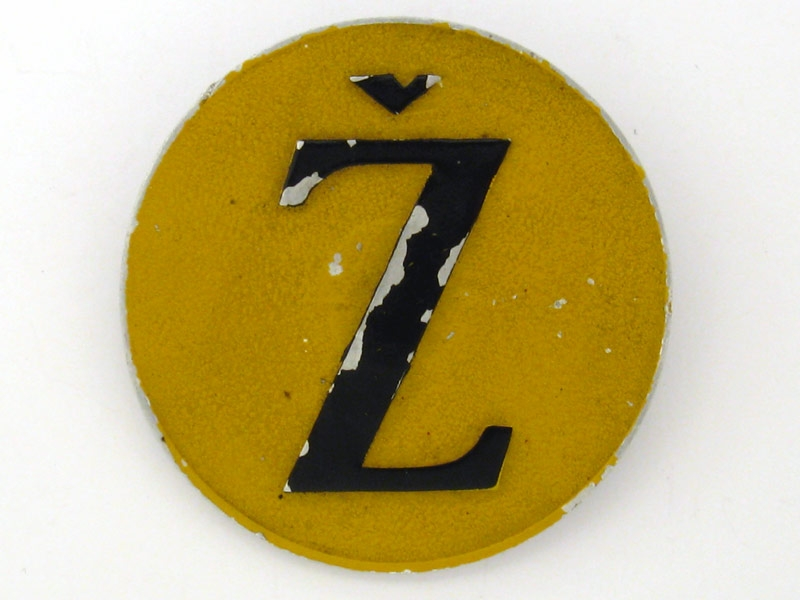 Badge of the Members of the Jewish Group