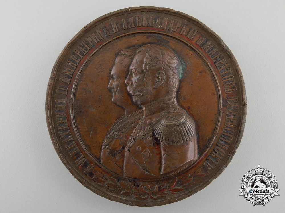 A 1779-1869 Order of St.George Centennial Medal