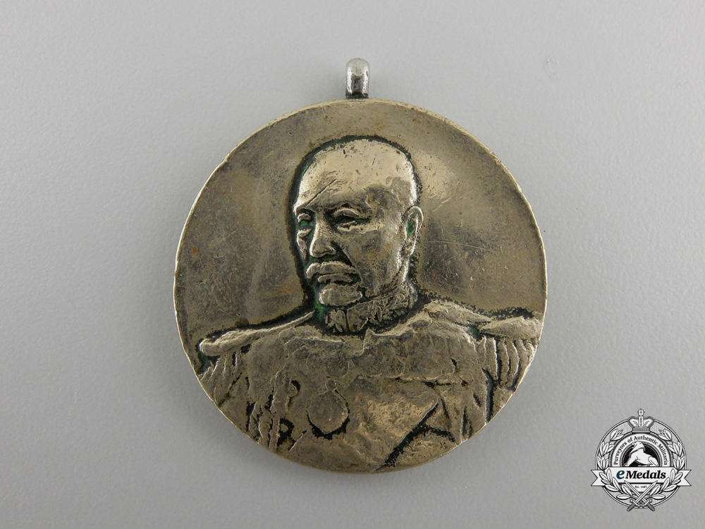 A Japanese Admiral Togo Commemorative Medal