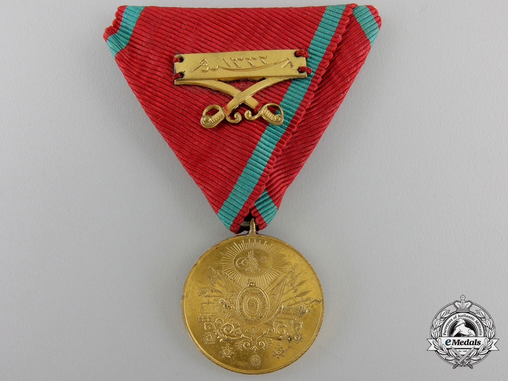 A Turkish Order of Liaghat Medal; German Made