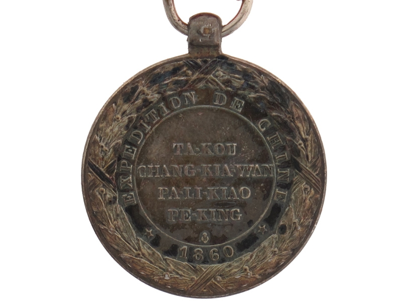 China Expedition Medal, 1861