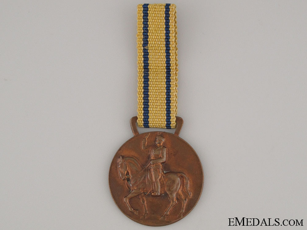 Facist Summer Camps Abroad Medal