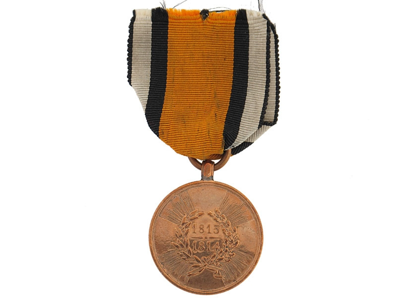 Prussia, 1813-14 Campaign Medal