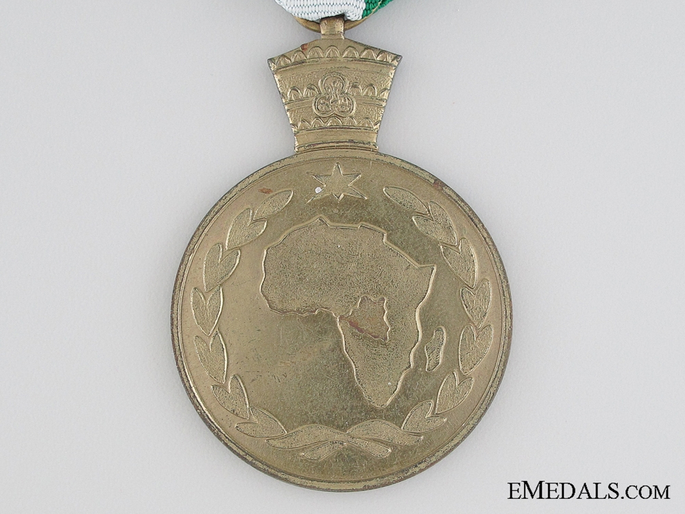 Ethiopian Medal for the United Nations Mission to the Democratic Republic of the Congo