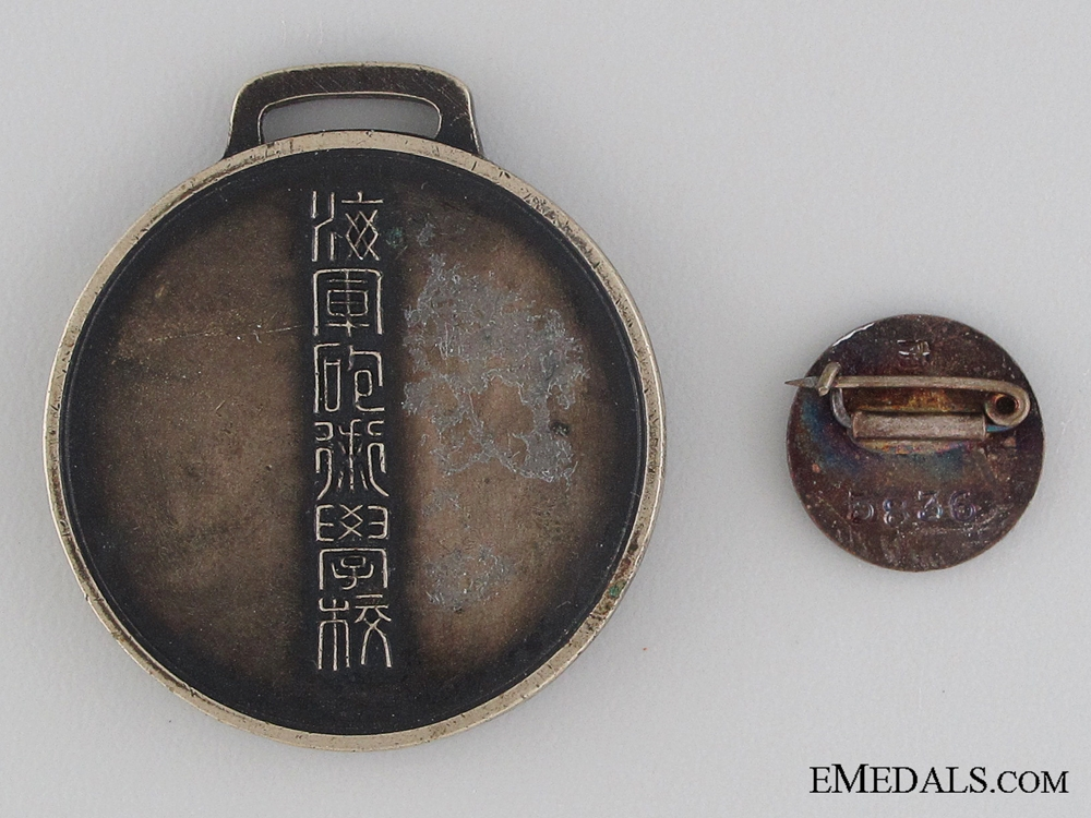A Japanese Marine's Shanghai 1931 Incident Badge