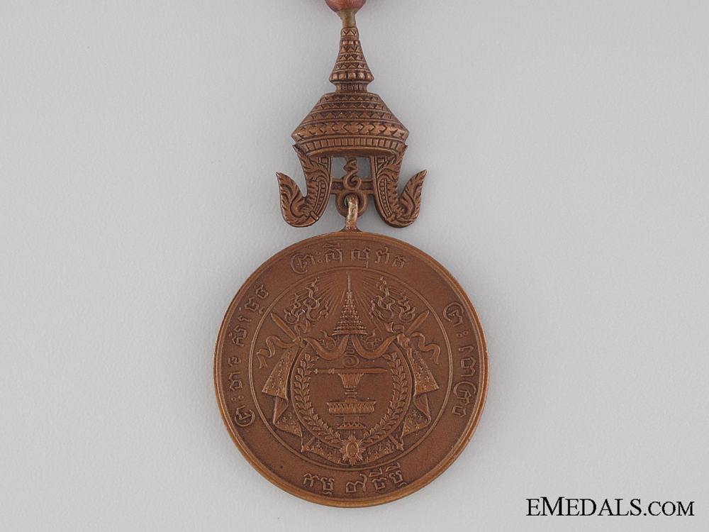 A Cambodian Medal of Sisowath I; Bronze Grade