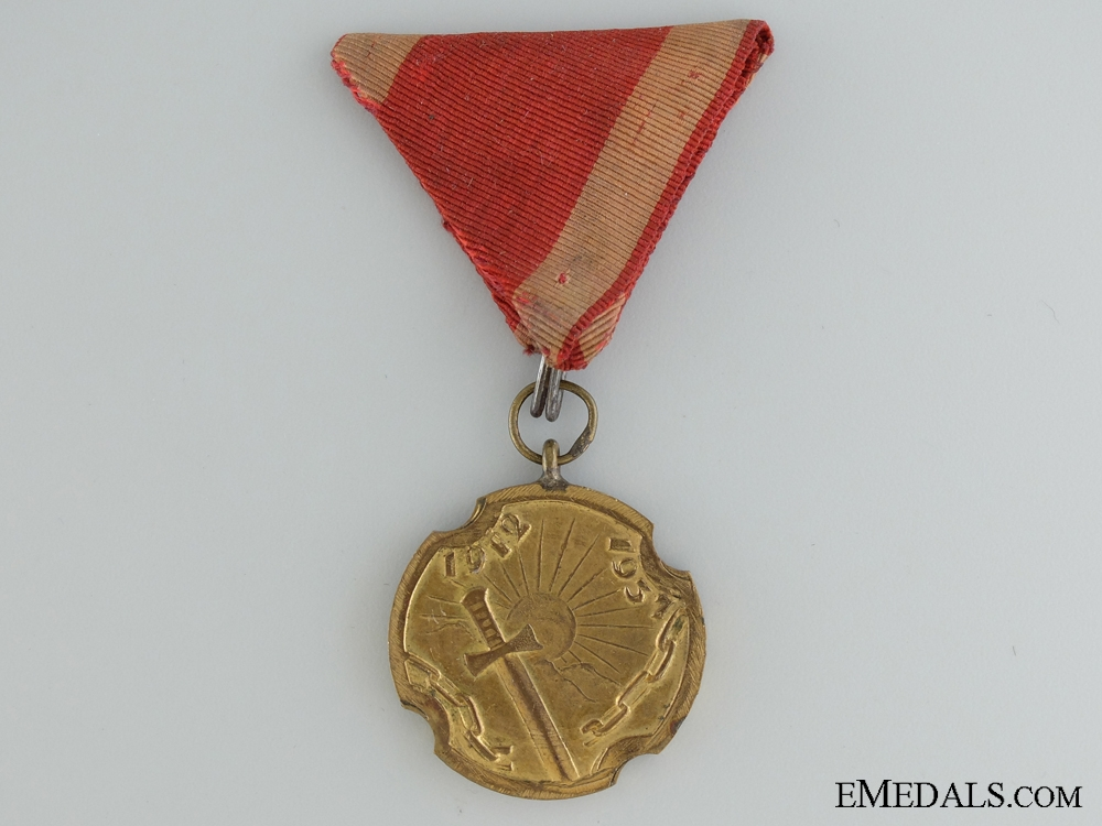 Southern Serbia Liberation Medal