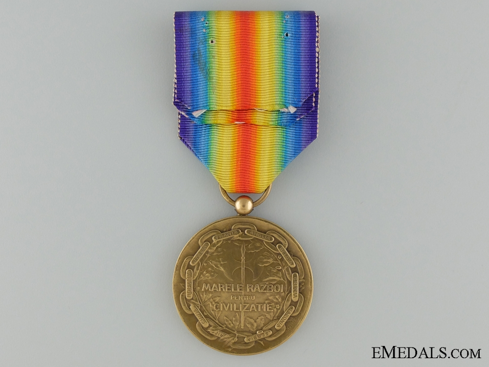 A First War Romanian Victory Medal